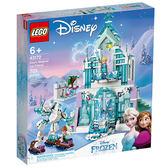 LEGO 樂高 Disney 公主系列 43172 冰雪奇緣 Elsa的冰雪魔法宮殿 【鯊玩具Toy Shark】