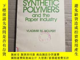 二手書博民逛書店合成聚合物和造纸工业罕見synthetic polymers and the paper industryY4
