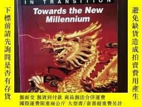 二手書博民逛書店China罕見in transition :towards the new millenniumY12800