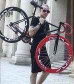 自行車-死飛自行車24/26寸成人男女學生單車活飛公路賽倒剎實心充氣 完美YXS