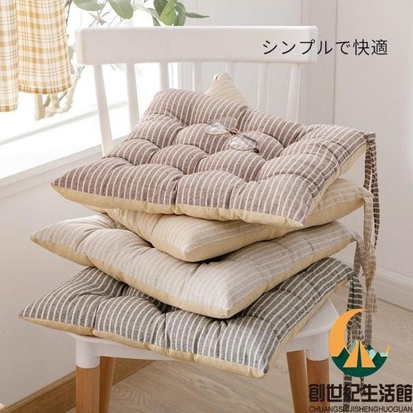日式四季家用坐墊椅墊辦公室座墊【創世紀生活館】