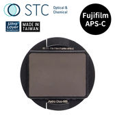 【STC】Clip Filter Astro Duo-NB 內置型雙峰濾鏡 for Fujifilm APS-C