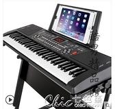 智慧電子琴兒童初學者多功能61鍵鋼琴入門男女孩寶寶家用玩具樂器 【全館免運】