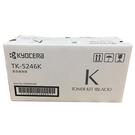 【奇奇文具】KYOCERA TK-5246K 黑色原廠碳粉匣