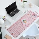 滑鼠墊 辦公快捷鍵辦公室大全鼠標墊超大號電腦可愛桌面書桌墊女【快速出貨八折搶購】