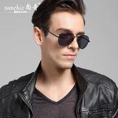 新款太陽眼鏡 男女時尚經典蛤蟆鏡3026 駕駛開車個性司機潮人墨鏡 情人節禮物