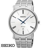 SEIKO 精工錶 正裝紳士超薄白面藍針鋼帶男錶 41mm白  7N39-0CA0S SKP391J1 公司貨  名人鐘錶高雄門市