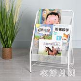 兒童置物鐵藝雜志收納架小學生報刊展示落地寶寶繪本架子QW8903 【衣好月圓】