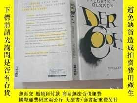 二手書博民逛書店DERCODE罕見thriller【見圖】Y10602 見圖 見