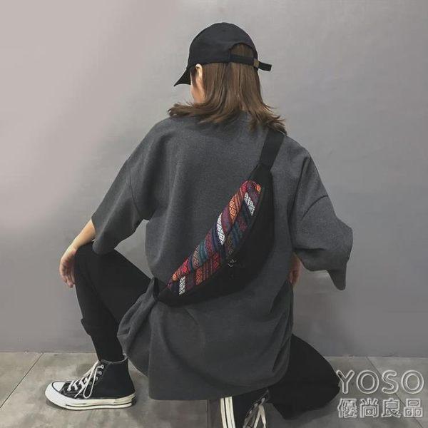 腰包 包包女新款潮斜挎學生百搭韓版街頭帆布日繫時尚腰包胸包  『優尚良品』