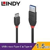 【LINDY 林帝】USB 3.1 GEN 2 TYPE-C 對 TYPE-A 公-公 傳輸線(1.5M)