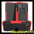 【萌萌噠】Realme C21 (6.5吋) 輪胎紋矽膠套 軟殼 全包帶支架 二合一組合款 手機殼 手機套