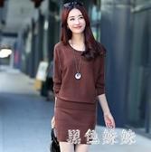 秋冬連身裙兩件式毛衣洋裝 韓版蝙蝠袖打底包臀短裙套裝一步裙 XN8934『黑色妹妹』