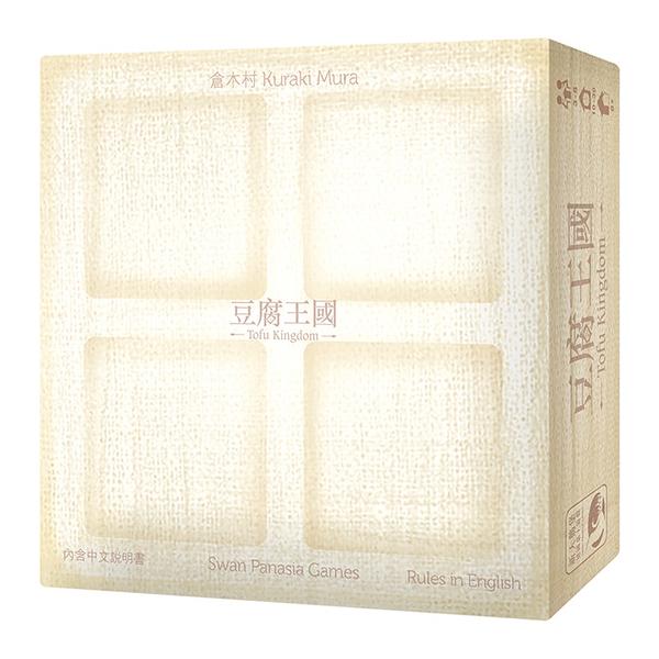 『高雄龐奇桌遊』 豆腐王國 Doufu Kingdom 繁體中文版 正版桌上遊戲專賣店
