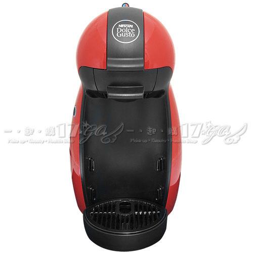 ☆17go☆ 雀巢咖啡 DOLCE GUSTO膠囊咖啡機(豔陽紅)