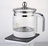 110V伏養生壺全自動多功能電熱花茶壺家用煮茶器小型 MKS快速出貨