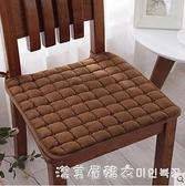 冬季純色毛絨餐桌椅墊防滑椅子辦公墊學生凳子墊四季通用防滑坐墊 NMS美眉新品
