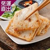 東港華得 古早蘿蔔糕 3包(12片/包) EE1270033【免運直出】