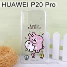 卡娜赫拉空壓氣墊軟殼 [蹭P助] 華為 HUAWEI P20 Pro (6.1吋)【正版授權】