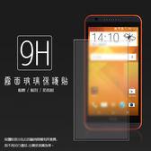 ▼霧面鋼化玻璃保護貼 HTC Desire 820/820S  抗眩護眼/凝水疏油/手感滑順/防指紋/強化保護貼/9H硬度