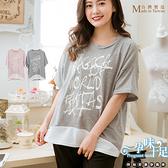 簡約休閒英文字下擺拼布設計孕婦上衣 兩色 台灣製【COI7207】孕味十足 孕婦裝