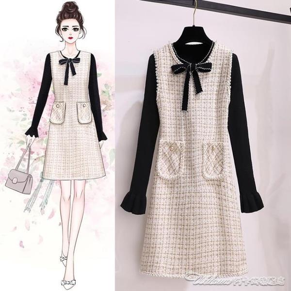 兩件套大碼小香風套裝女秋季新款胖妹妹顯瘦洋裝打底衫兩件套 阿卡娜