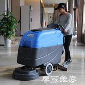 全自動工廠洗地機手推式商用工業拖地機電動超市電瓶式車間刷地機 igo摩可美家