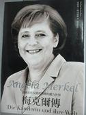 【書寶二手書T3/傳記_HDB】梅克爾傳-德國首任女總理與她的權力世界_史帝芬.柯內留斯