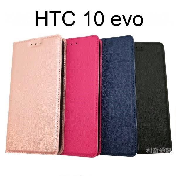 【Xmart】十字紋側掀皮套 HTC 10 evo (5.5吋)