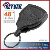 "KEY BAK SUPER48 Heavy Duty 48""伸縮鑰匙圈(背夾款)【AH31056】i-style居家生活"