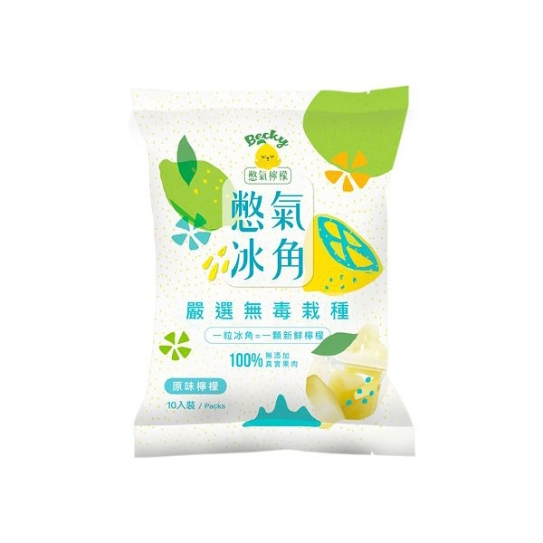 Becky Lemon 憋氣檸檬 冰角(12袋裝)【小三美日】※限宅配/無貨到付款/禁空運