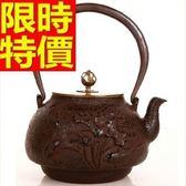 日本鐵壺-荷塘私語南部鐵器鑄鐵茶壺 64aj30[時尚巴黎]