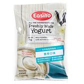 紐西蘭 EasiYo 優格粉 香草口味 230g/包