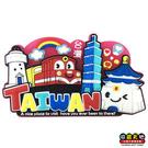 【收藏天地】台灣紀念品*玩美新台灣系列-彩虹台灣PVC造型冰箱貼 ∕ 小物 磁鐵 送禮 文創 風景