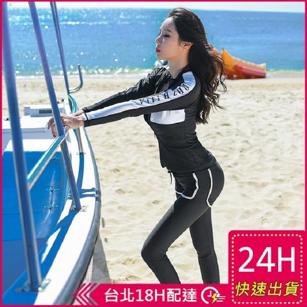 【現貨】梨卡-長袖防曬四件式泳裝泳衣【黑色顯瘦+有胸墊】衝浪衣潛水衣多件式水母衣CR688