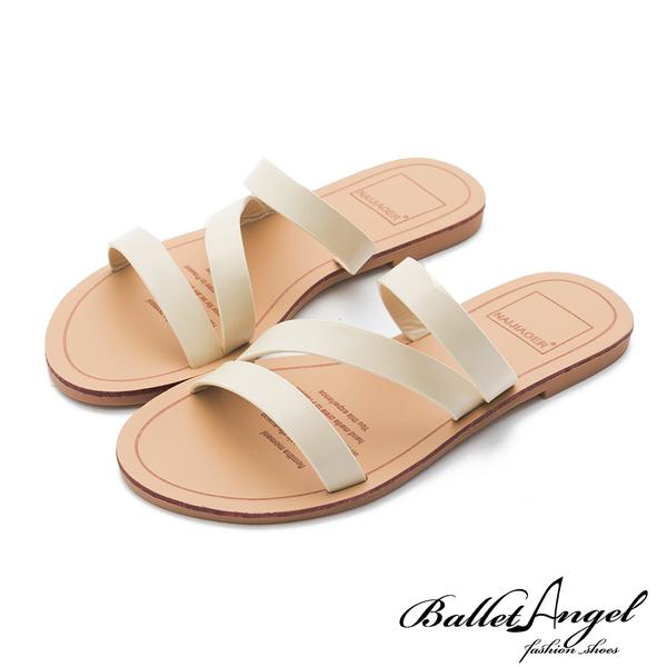 涼拖鞋 簡約隨興素面平底涼拖鞋(杏)*BalletAngel【18-2019-41mi】【現貨】
