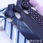領帶 韓版領帶男士結婚新郎細小領帶黑色潮流英倫窄版休閒6cm工作上班 『歐韓流行館』