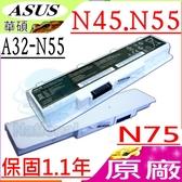 ASUS A32-N55 電池(原廠)-華碩 電池 N55,N75,N75E,N75S,N75SF,N75SJ,N75SL,N75SN,N75SV,A32-N55,N45,白