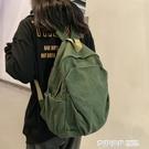 後背包 帆布書包韓版原宿ulzzang女大學生初中生簡約百搭復古背包後背包 奇妙商鋪