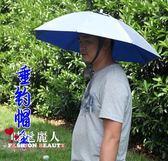 戶外垂釣遮陽折疊防曬防紫外線釣魚傘帽 便攜頭戴傘 全店88折特惠