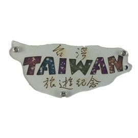 【收藏天地】台灣紀念品*寶島造型夜光木質冰箱貼-台灣旅遊紀念