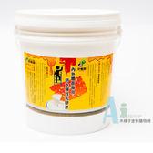 [好唰刷]彈性乳膠漆/8L白煙色 內外牆用防霉抗菌  可降低壁癌發生 (1入裝)