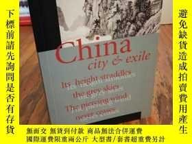 二手書博民逛書店China:罕見City and Exile (Poetry o