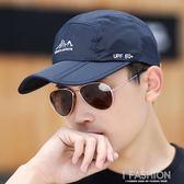 男士棒球帽子夏天女戶外運動速干帽防曬遮陽鴨舌帽夏季-Ifashion