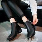 中跟尖頭女鞋短靴百搭女靴子英倫馬丁靴保暖棉靴裸靴 小艾時尚
