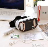 【海文VR】VRSMAC虛擬現實眼鏡3d蘋果智慧一體機頭號玩家vr s-mac 依凡卡時尚