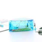 筆袋 鐳射透明筆袋個性ins文具袋 小清新簡約少女心可愛大學生大容量鉛