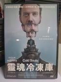 挖寶二手片-H02-011-正版DVD*電影【靈魂冷凍庫】-保羅賈麥提