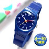 手錶 百聖牛手錶電子表女孩手錶指針式兒童手錶男孩防水可愛男童【小天使】