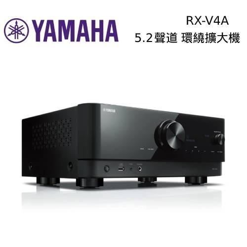 【限量預購中+24期0利率】YAMAHA 山葉 RX-V4A 環繞擴大機 5.2聲道 8K 網路音樂串流 延續RX-V485 公司貨